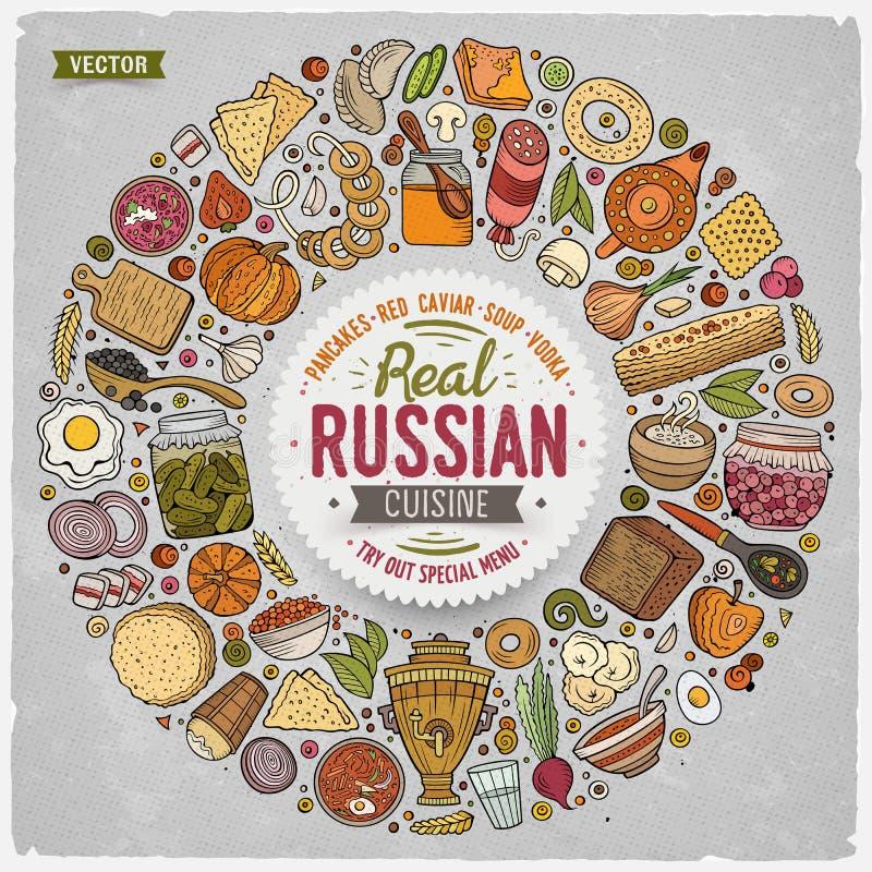 Wektorowy ustawiający Rosyjski karmowy kreskówki doodle protestuje ilustracja wektor