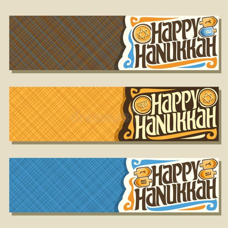 Wektorowy ustawiający sztandary dla Hanukkah ilustracji