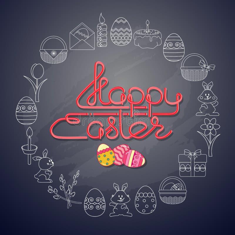 Wektorowy Wielkanocny kartka z pozdrowieniami ilustracja wektor