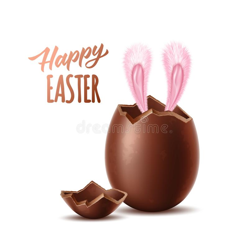 Wektoru czekoladowego jajka Easter 3d łamający symbol ilustracji