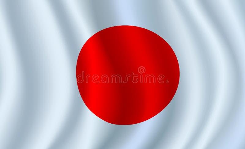 Wektoru 3D flaga Japonia Japoński krajowy symbol ilustracji