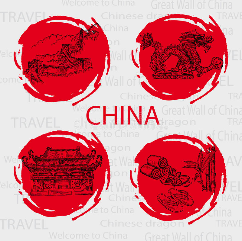 Welcome of China. Set of vector sketches royalty free illustration