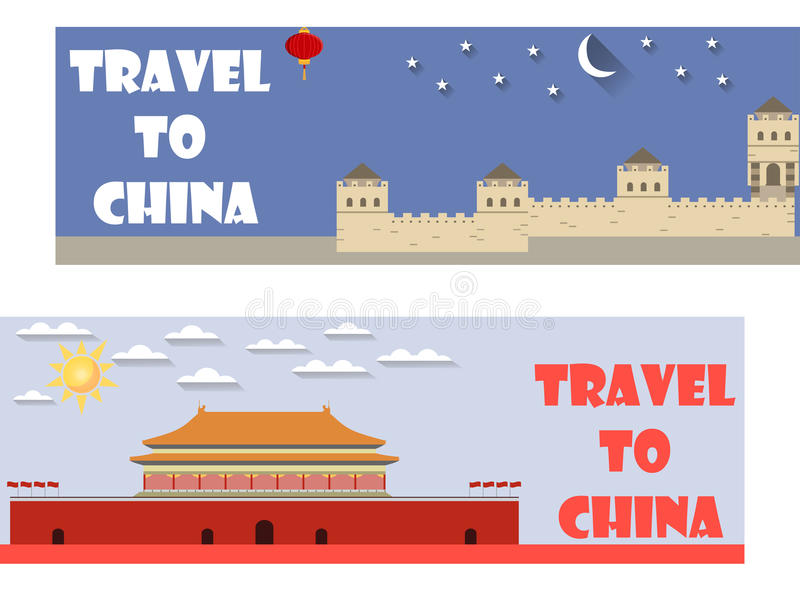 Welcome to China. Banner in a flat style. Tourism. vector illustration