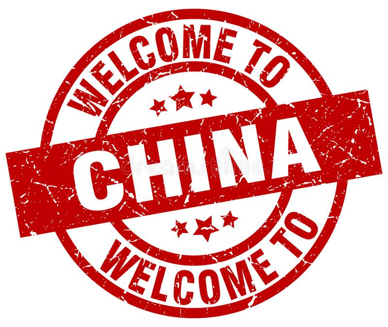Welcome to China stamp. Welcome to China round grunge stamp isolated on white background. China. welcome to China vector illustration