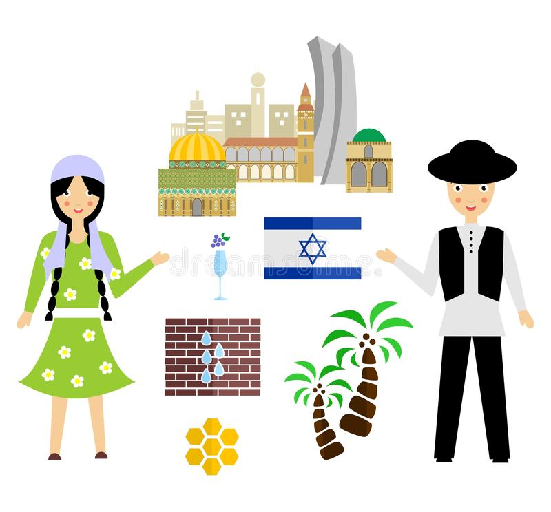 Welcome to israel vector illustration