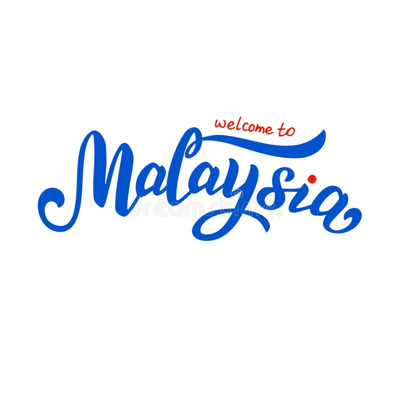 Welcome to Malaysia hand sketched logo. Branding for tourist business, hotels, souveniers. Print for banner, postcard, website. stock illustration