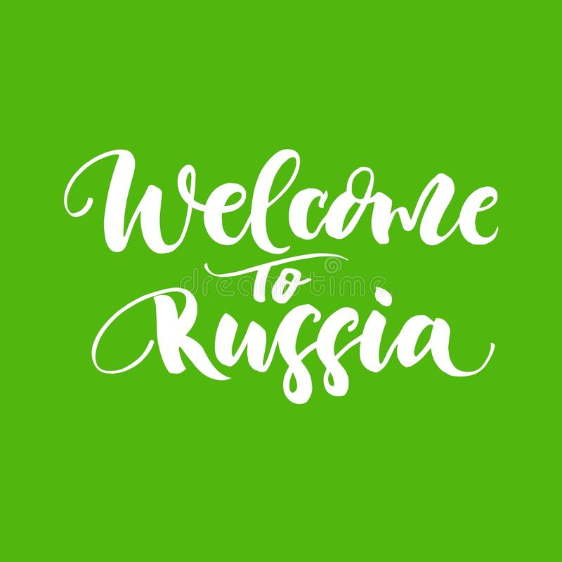 Welcome to Russia lettering. Greeting card with calligraphy for FIFA World Cup in Russia 2018. Hand drawn design elements. royalty free stock photos
