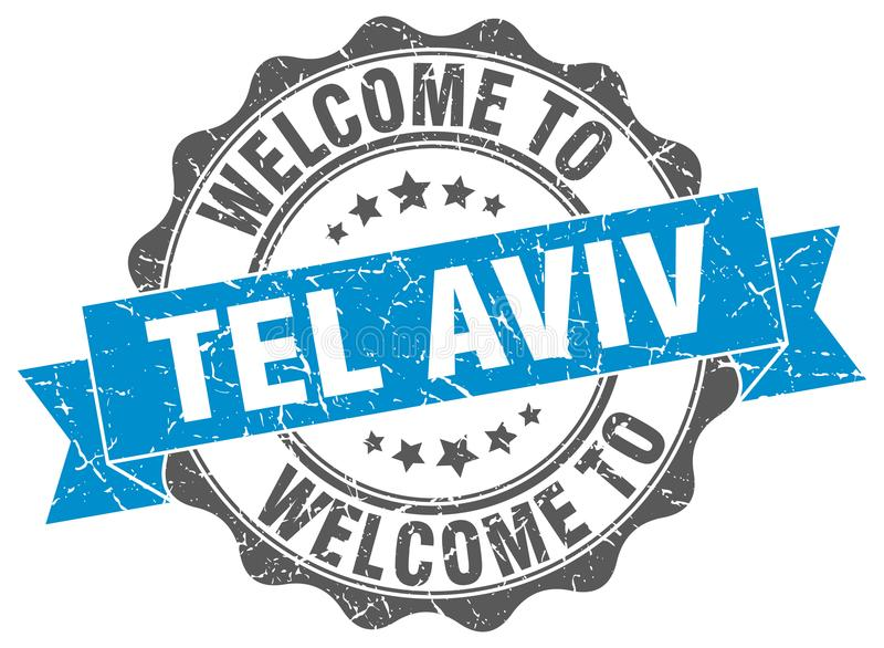 Welcome to Tel Aviv seal. Welcome to Tel Aviv round vintage seal stock illustration