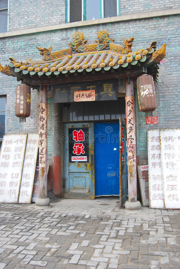 Welkom Poort, China stock foto's