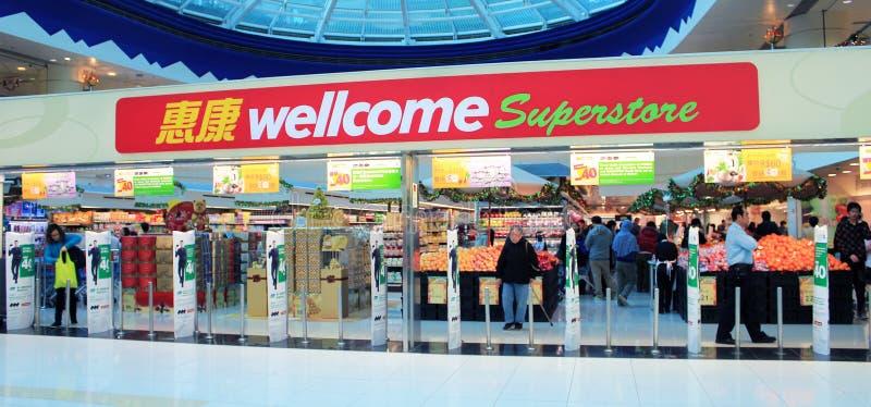 Wellcome superstore zdjęcie royalty free