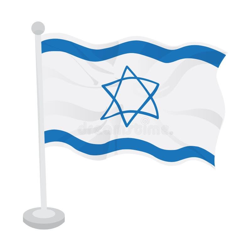 Wellenartig bewegende Flagge von Israel vektor abbildung