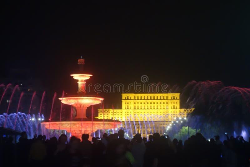 Wells no quadrado de Unirii em Bucareste imagens de stock royalty free