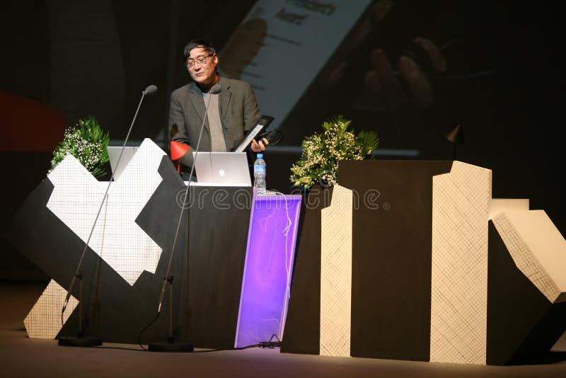 Weltauslegung-Kongreß in Peking stockfotos