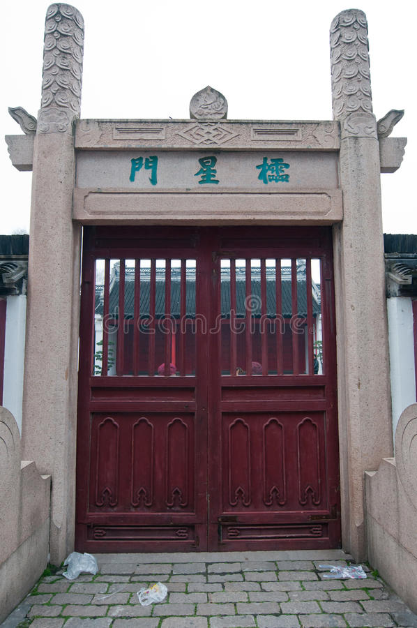 Wen Miao Temple. Main gate of Wen Miao also known as Shanghai Confucian Temple in Shanghai, China stock photos