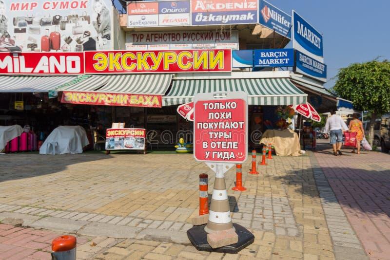 Werbung- im Freiensightseeing-toure stockfoto
