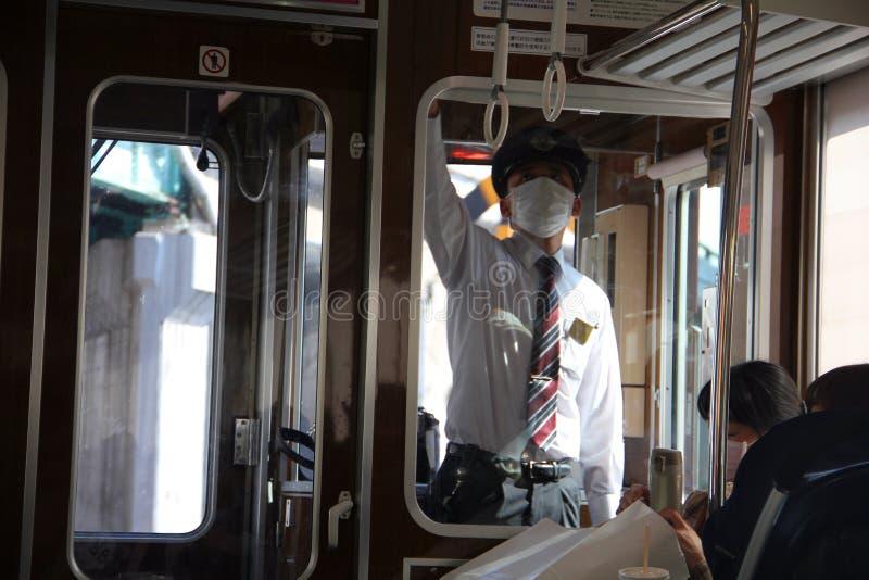 Werden Sie anlaufen unsere Reise nach Kobe fertig lizenzfreies stockbild
