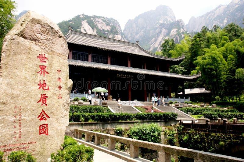Wereld Geopark - China Huangshan royalty-vrije stock afbeeldingen