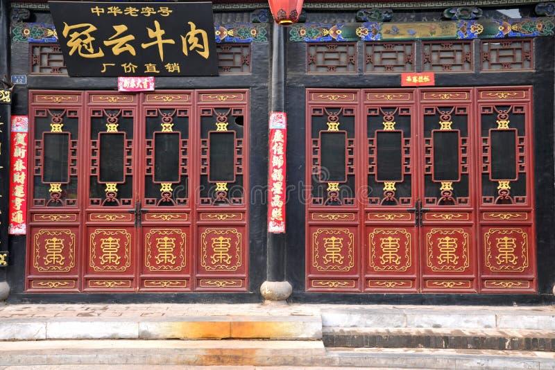 Werelderfenis: vroege ochtend in de oude stad van Pingyao in Shanxi royalty-vrije stock afbeeldingen