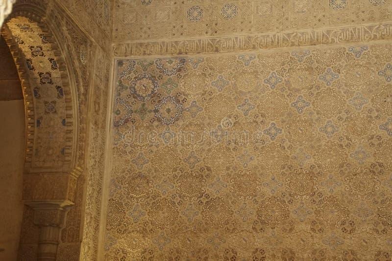 Werk Islamitische ontwerpen op binnenlandse binnenplaats uit royalty-vrije stock afbeelding