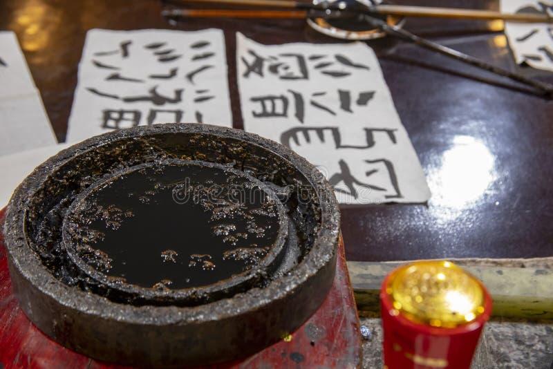 Werkzeuge der Kalligraphie des chinesischen Schriftzeichens lizenzfreie stockbilder