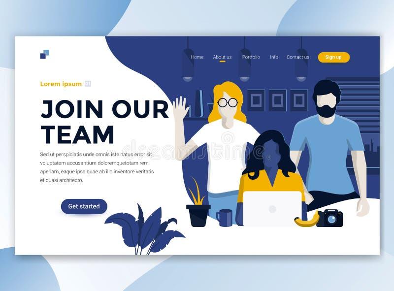 wesite模板平的现代设计-参加我们的队 向量例证