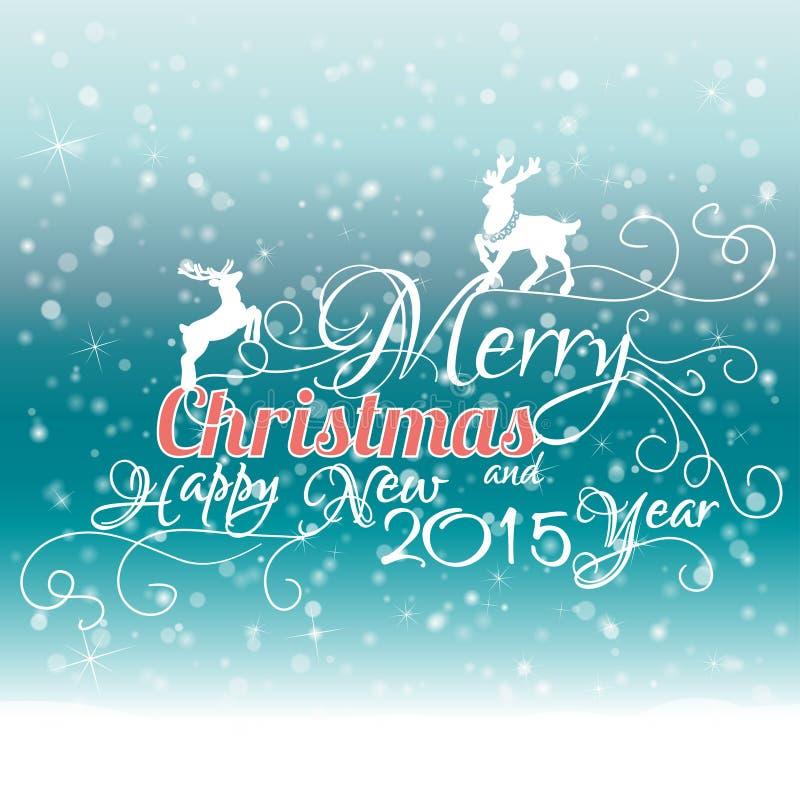 Wesoło boże narodzenia I Szczęśliwi Nowi 2015 rok ilustracja wektor