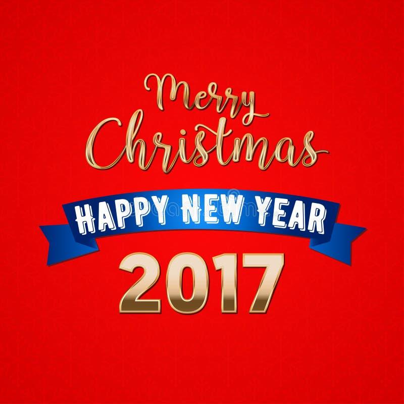 Wesoło boże narodzenia i Szczęśliwy nowego roku 2017 kartka z pozdrowieniami royalty ilustracja