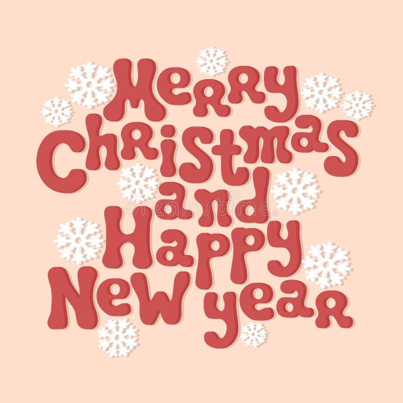Wesoło boże narodzenia i szczęśliwy nowego roku literowanie ilustracja wektor