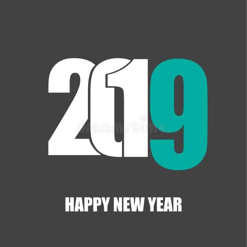 Wesoło boże narodzenia i Szczęśliwy nowy rok 2019 również zwrócić corel ilustracji wektora ilustracji