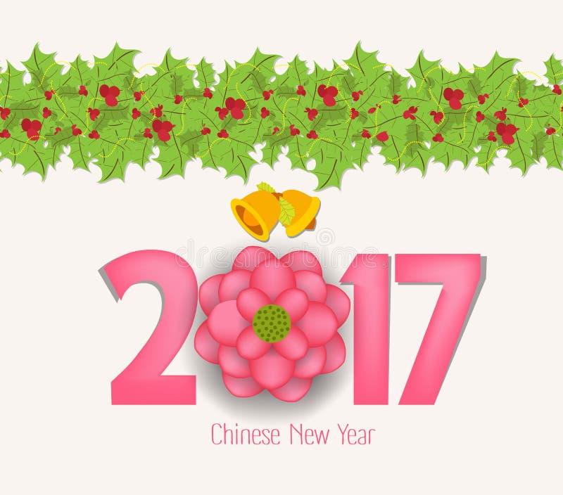 Wesoło bożych narodzeń holly 2017 i szczęśliwy nowy rok ilustracja wektor