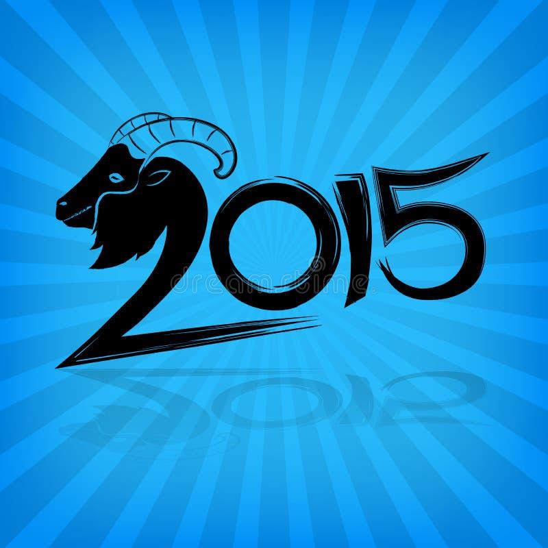 2015 wesoło bożych narodzeń i szczęśliwego nowy rok, koźli kaligrafii wordin ilustracji