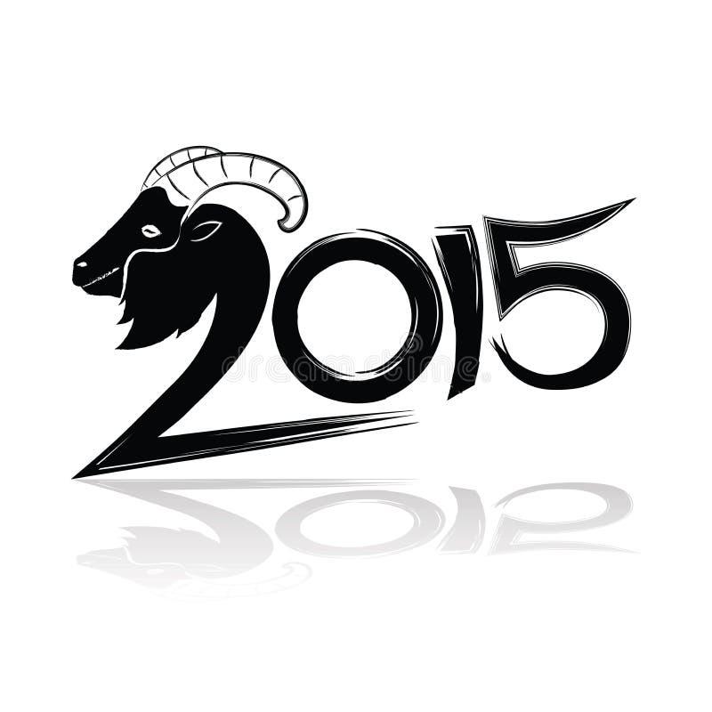 2015 wesoło bożych narodzeń i szczęśliwego nowy rok, koźli kaligrafii wordin royalty ilustracja