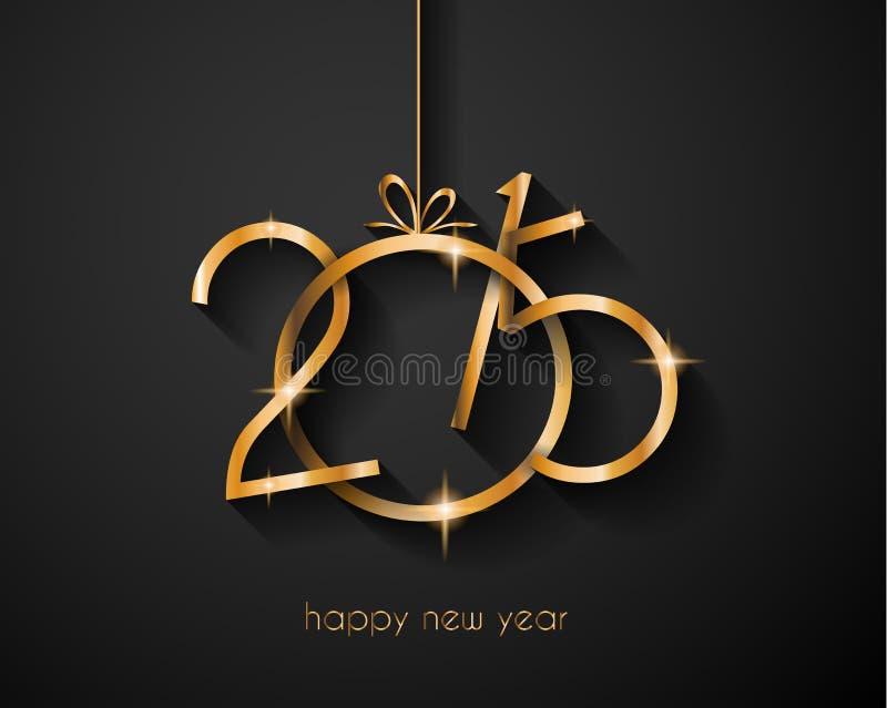 2015 Wesoło bożych narodzeń i Szczęśliwej nowy rok ulotka ilustracja wektor