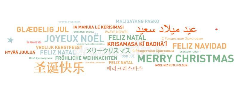 Wesoło kartka bożonarodzeniowa od światu ilustracja wektor