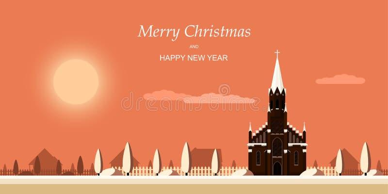 wesołych Świąt sztandarów ilustracja wektor