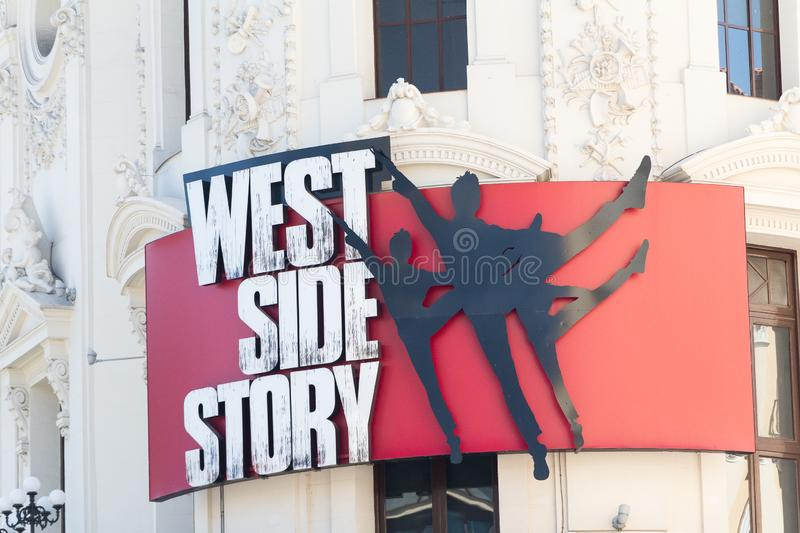 West Side Story advertising on building stock image