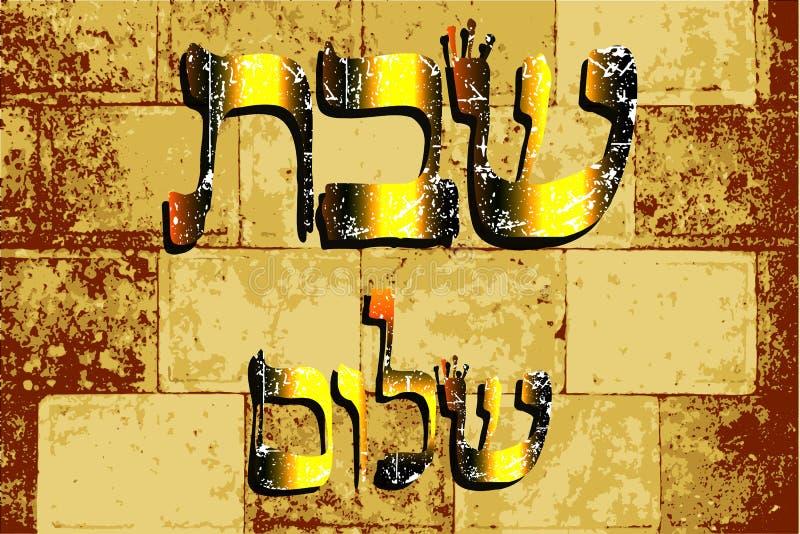 Western Wall, Jerusalem. The Wailing Wall. Gold inscription Shabbat Shalom translated from Hebrew Good Saturday. Vector stock illustration