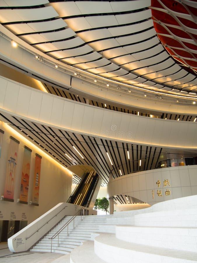 Westkowloon XiQu mitt i Hong Kong arkivbilder