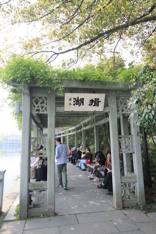 Westsee in Hangzhou, Porzellan lizenzfreie stockfotos