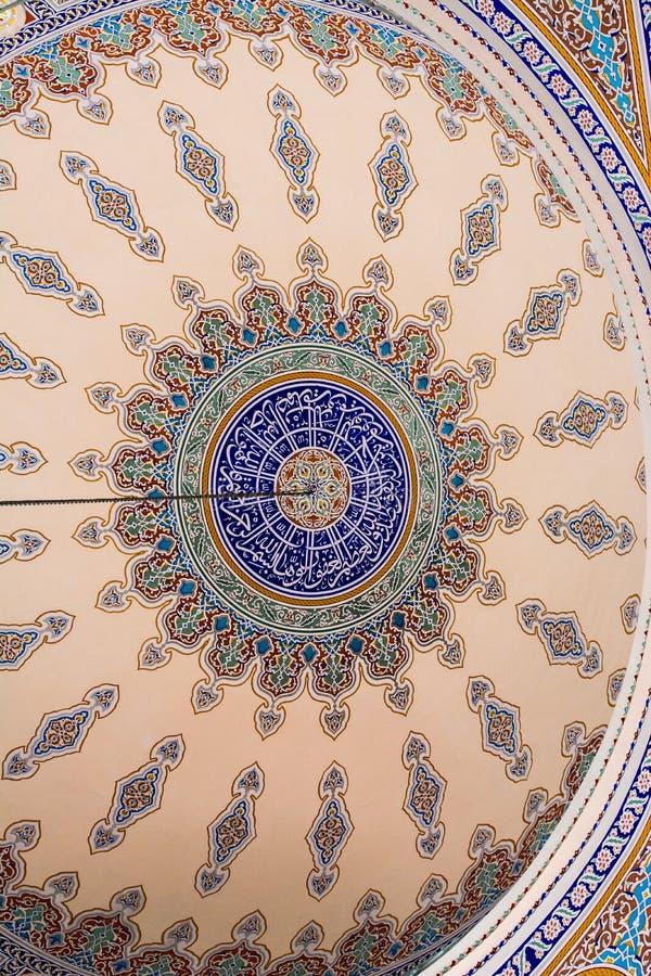 Wewnętrzny widok kopuła w Osmańskiej architekturze zdjęcie stock