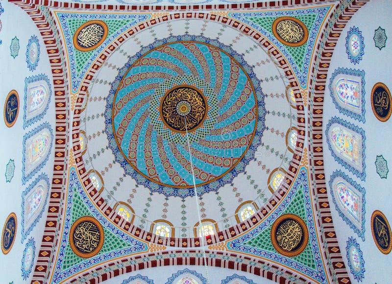 Wewnętrzny widok kopuła w Osmańskiej architekturze zdjęcia royalty free