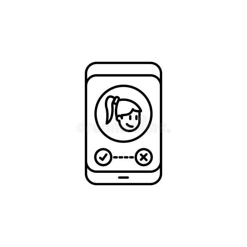 wezwanie od ukochanej ikony Element przyjaźni ikona dla mobilnych pojęcia i sieci apps Cienki linii wezwanie od ukochanej ikony m ilustracja wektor