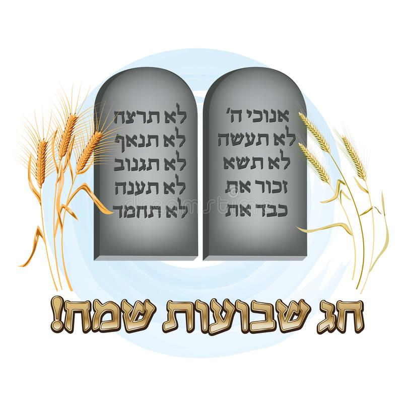 Wheat and Ten Commandments. Concept of Judaic holiday Shavuot. Happy Shavuot in Jerusalem. royalty free illustration