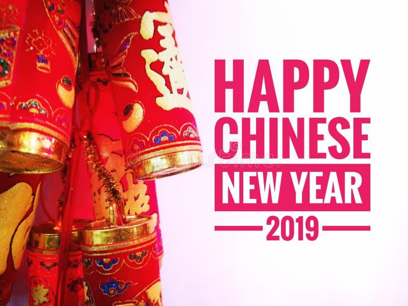 Whising voi un nuovo anno cinese molto felice 2019 fotografie stock