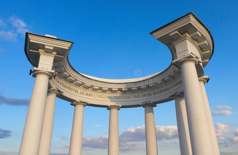 White Arbor. Horseshoe is a symbol of good luck in Ukraine. Come stand inside the White Arbour, for luck. Poltava. Ukraine royalty free stock image