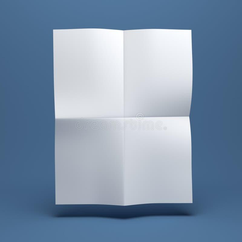 White blank paper brochure vector illustration
