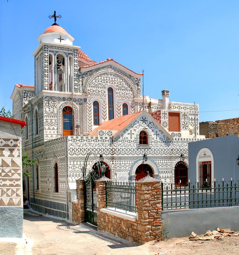 White church in Pyrgi, Chios, Greece stock images