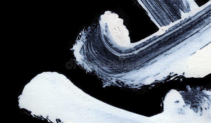 White expressive brush strokes for creative, innovative, interesting backgrounds in zen style stock photos