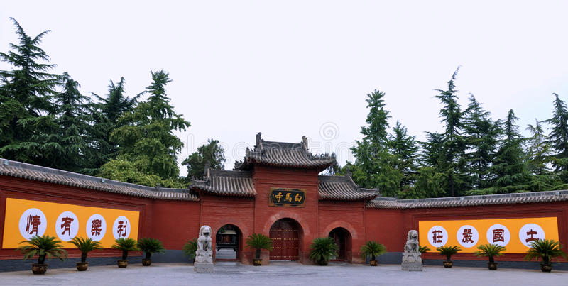 Download White Horse Temple, China stock photo. Image of color - 26825466