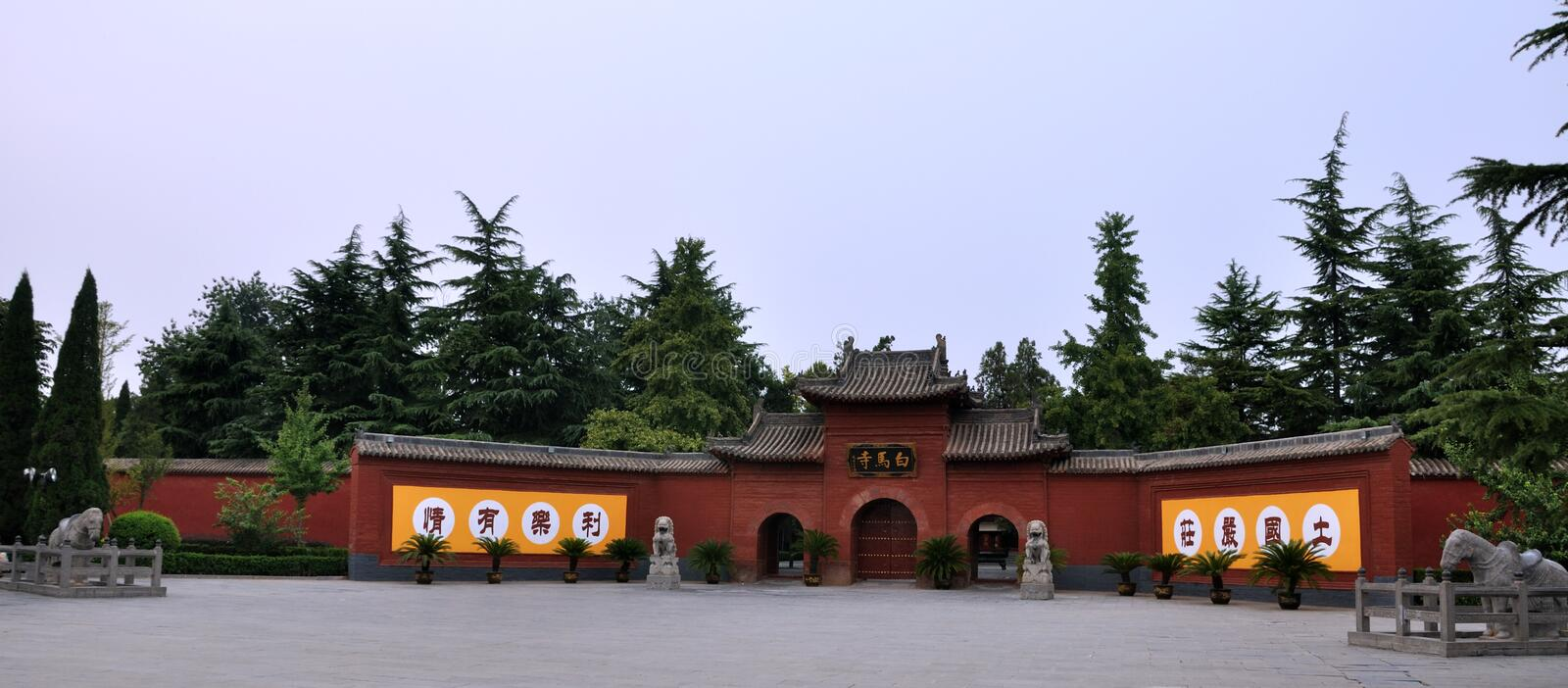 White Horse Temple, North Of China Royalty Free Stock Photography